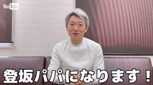 登坂淳一 アナウンサー 妻 妊娠 出産