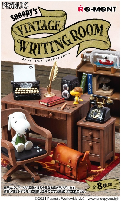 Snoopy's VINTAGE WRITING ROOM