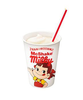 マックシェイク ミルキーのままの味 カップ2