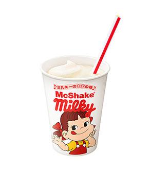 マックシェイク ミルキーのままの味 カップ4