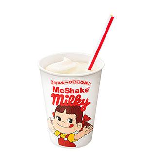 マックシェイク ミルキーのままの味 カップ5