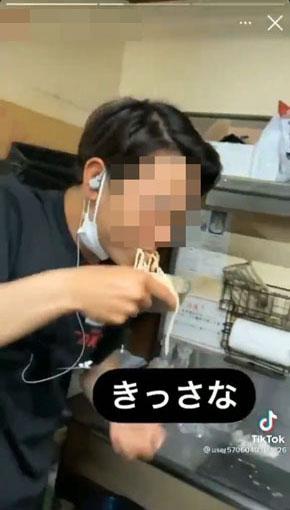 焼肉店 バイトテロ 不適切動画