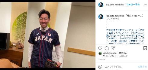 G.G.佐藤 佐藤隆彦 野球 始球式 世紀の落球 西武ライオンズ