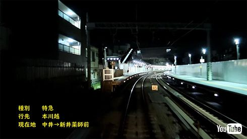 鉄道 西武 夜景 前面展望 YouTube