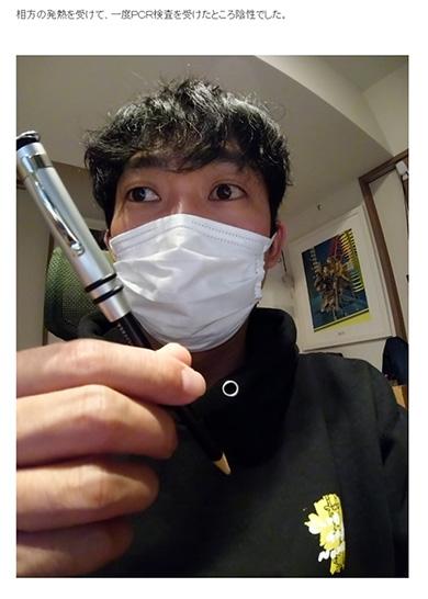 NONSTYLE ノンスタ 石田明 井上裕介 濃厚接触者