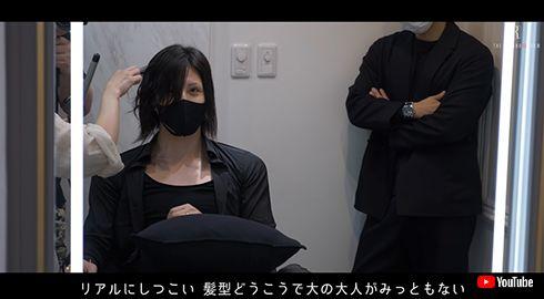 ROLAND ローランド 黒髪 イメチェン マネージャー マネジャー イケメン YouTube