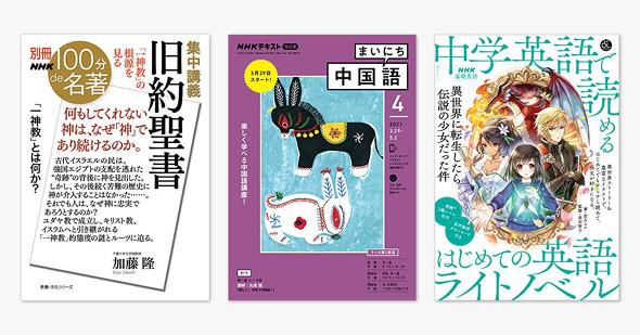 【最大50%OFF】語学・教育関連本キャンペーン