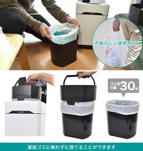 サンコー センサー式 ゴミ箱 掃除機 吸っちゃうダストボックス