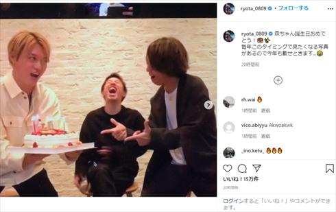 ONE OK ROCK Taka Ryota Toru Tomoya 33歳 誕生日 老人化 加工アプリ 森進一 Instagram