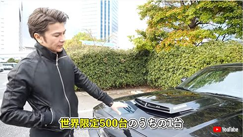 武田真治 愛車 YouTube ダッジチャレンジャー MOPAR10
