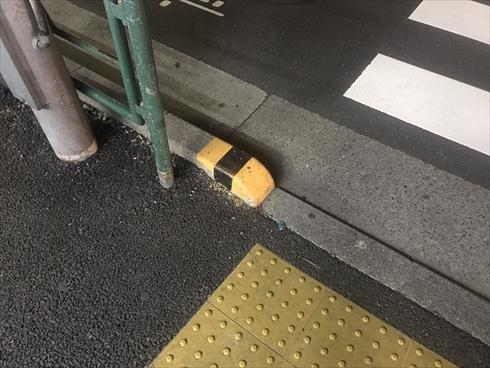 疲れ 見間違い 寿司