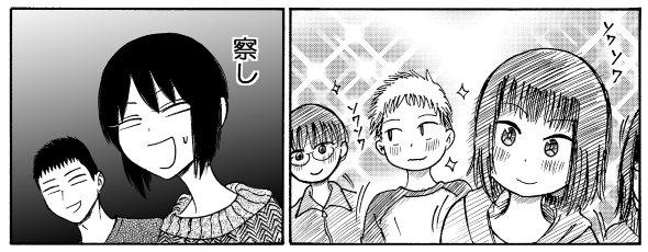 お年玉 大人 twitter 漫画