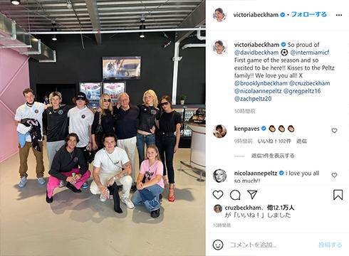デヴィッド・ベッカム ヴィクトリア・ベッカム 年齢 誕生日 マイアミ インスタ Instagram