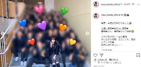 フィギュアスケート 本田望結 高校 青森山田 制服 インスタ