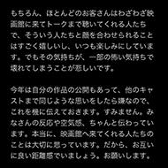 小川紗良 映画 出待ち サイン 苦言 海辺の金魚