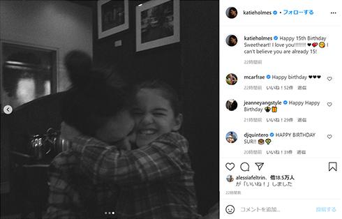 トム・クルーズ ケイティ・ホームズ 娘 長女 スリ 年齢 顔 写真 画像 インスタ Instagram