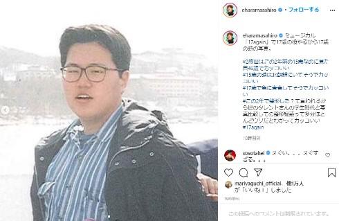 エハラマサヒロ お笑い芸人 ダイエット イメチェン インスタ