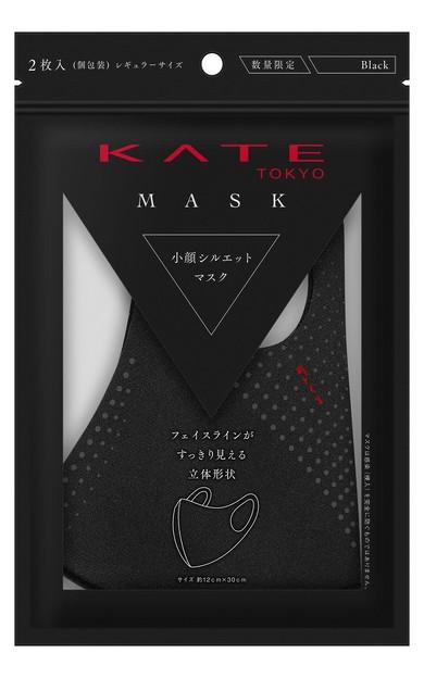 ケイトマスク?