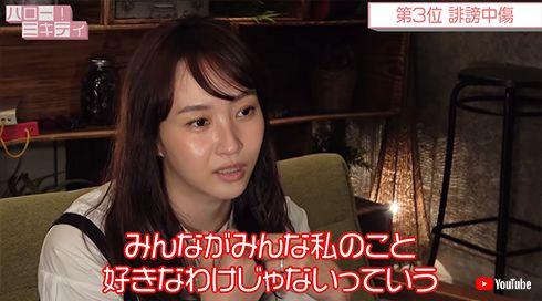 藤本美貴 ミキティ モーニング娘。 モー娘 アンチ 誹謗 中傷 YouTube