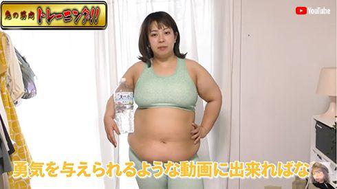 餅田コシヒカリ 減量 ダイエット 筋トレ カトパン