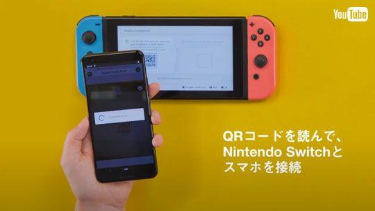 Nintendo Switch スクショ スマホプリンター instax mini Link チェキ プリント アプリ