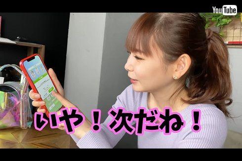 中川翔子 しょこたん お絵描き ウマ娘 ガチャ