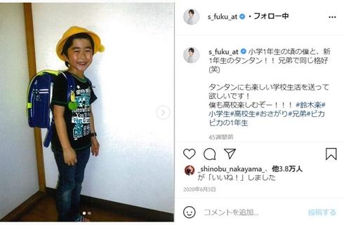 鈴木福 ワンワン 幼少期 いないいないばぁっ 現在