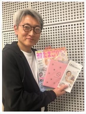 登坂淳一 アナウンサー NHK 白髪 不妊治療 男性 男性目線 ブログ