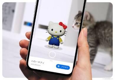 サンリオ×GoogleのAR表示メインイメージ