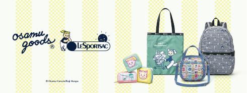 LeSportsac × OSAMU GOODS