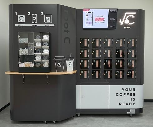 コーヒー カフェ スマホ連動