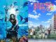 アマプラ5月見放題作品に「オーシャンズ8」「アクアマン」や劇場版「冴えカノ」が追加