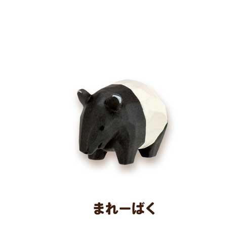 川崎誠二 木彫り 動物 カプセルトイ フィギュア Qualia