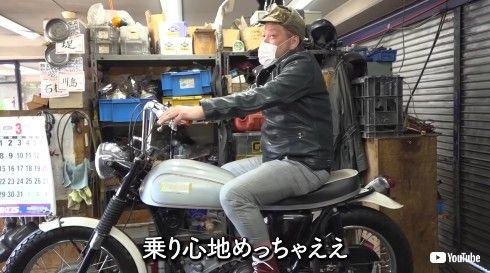 野性爆弾 くっきー! TRIUMPH トライアンフ バイク