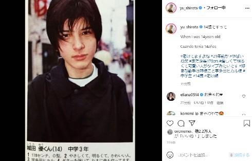 城田優 中学生 デビュー当時 写真 Instagram