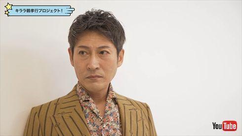 明日花キララ 父親 パパ 顔 イケメン YouTube