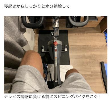 マック鈴木 ダイエット トレーニング 減量