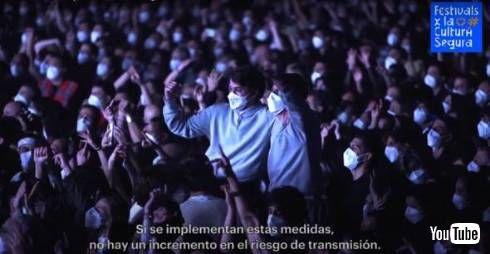 スペイン COVID-19 コンサート