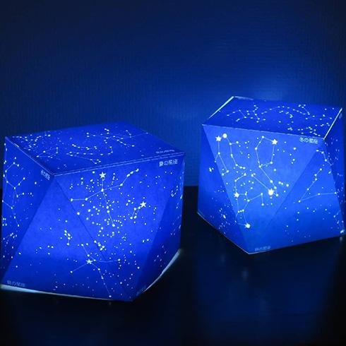 手のひらサイズで四季の星座を楽しめる ネットプリントで作れるミニプラネタリウムがきれい