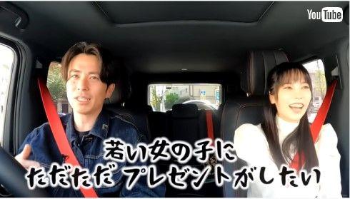 藤森慎吾 島崎遥香 におわせ パパ活