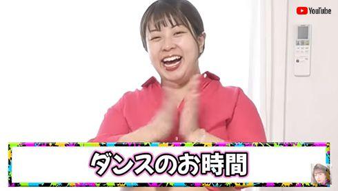 餅田コシヒカリ NiziU ダンス
