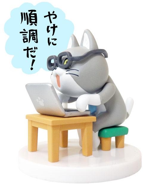 仕事猫3 カプセルトイ ミニフィギュア カプセルトイ ヨシ! くまみね