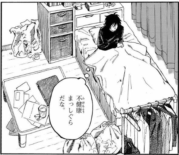 きのこ 菌活 twitter 漫画