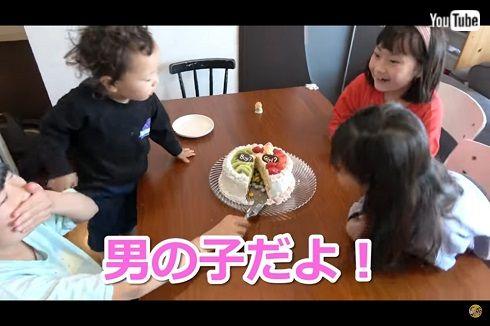 ジェンダーリビール ケーキ エハラマサヒロ 第5子 次男