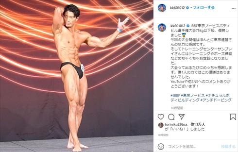 コアラ小嵐 東京ノービスボディビル選手権大会優勝 75キロ以下 YouTube 超新塾