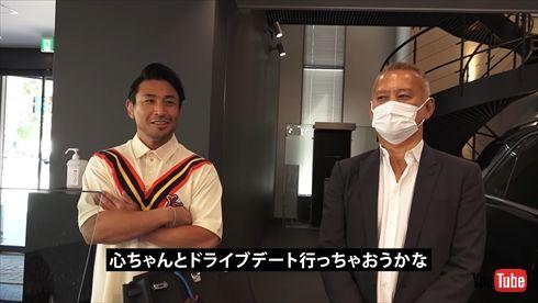 魔裟斗 矢沢心 ベンツ 納車 吉田満 YouTube 動画