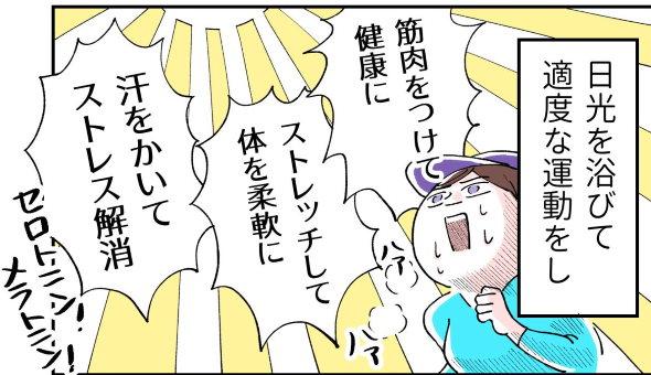 人間生活忙しすぎてくじけそうな話 twitter 漫画 中島悠里