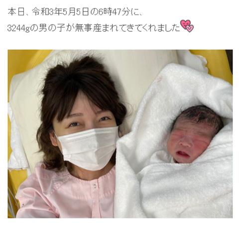 あいのり 桃 しょう 第1子男児 出産