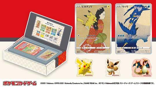 ポケモン 切手 BOX ポケモンカードゲーム 見返り美人 月に雁