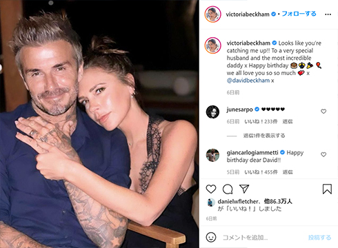 デヴィッド・ベッカム ヴィクトリア・ベッカム コスメ ブランド 夫婦 結婚 Victoria Beckham Beauty